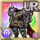 Gear-Aizen's Heavy Armor Icon