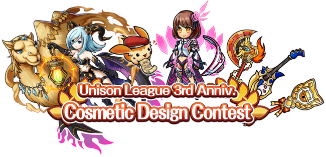 Unison League 3rd Anniv. Cosmetic Design Contest Header