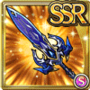 Gear-Drake Chosen Sword Icon