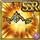 Gear-Pendra Tiara Icon