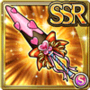 Gear-Cocoa Lance Icon