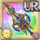Gear-Gram- Shineblade Icon