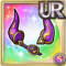 Gear-Horns of Hallow Icon