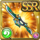 Gear-Ivy-Imbued Sword Icon