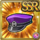 Gear-Military-Style Cap Icon
