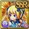 Gear-Mischievous Mary Icon
