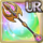Gear-Twilight Spear Icon