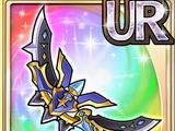 Azure Heaven Bow (Gear)