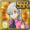 Gear-Elizabeth (Light) Icon