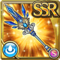 Gear-Sea Drakelord Spear Icon