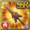 Gear-Dragon Fang Sword Icon