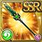 Gear-Emerald Spear Icon