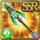 Gear-Stolle- Radiant Lance Icon
