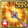 Gear-Beast Sword- Sora Icon