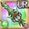 Gear-Blade of Wentos Icon