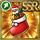 Gear-Christmas Stocking Icon