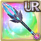 Gear-Xenospear of Truth Icon