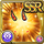 Gear-Yasha Princess Horns Icon