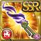 Gear--Imprison- Dragon Handle Icon