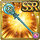 Gear-Caster's Staff Icon