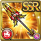 Gear-Sunlance Icon