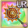 Gear--Wrath- Dragon Hammersword Icon