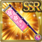 Gear-Frontline Sakura Flag Icon