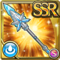 Gear-Lance of Grace Icon