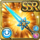 Gear-Snow Crystal Sword Icon