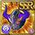 Gear-Evil God Helm Icon