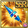 Gear-Sixth Angel's Blade Icon