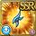 Gear-Snow Crystal Hair Clip Icon