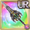 Gear-Void Dragon Lance Icon