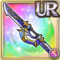 Gear-Azure Heaven Blade Icon
