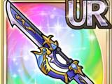 Azure Heaven Blade (Gear)