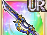 Weapon Encyclopedia/UR/Swords and Axes