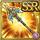 Gear-Divine Valkyrie Lance Icon