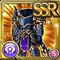 Gear-Evil God Armor Icon