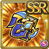 File:Gear-Azure Knight's Tome Icon.png