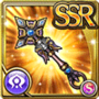 Gear-Dark Steel Staff Icon