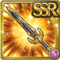 Gear-Genesis Sword Icon