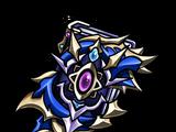 Divine Dragoon Grimoire (Gear)