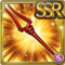 Gear-Spear of Longinus Icon