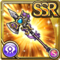 Gear-Dark Steel Halberd Icon
