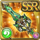 Gear-Jadeite Blade Icon