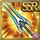 Gear-Proton Blade Icon