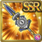 Gear-Stage Witch's Lance Icon