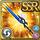 Gear-Kairos Sword Icon