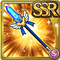 Gear-Aoi Lance Icon