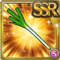 Gear-Tasty Hachune Miku Leek Icon